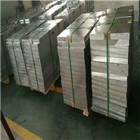国军标2a14铝板 T6 铝合金厂家