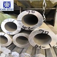 现货供应6063铝管密度性能