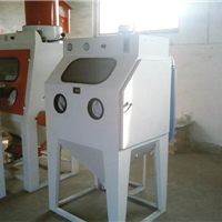 厂家供应各种喷砂机、抛丸机和配件