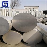 供应销售6063铝棒密度是多少