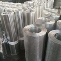 国标0.5优质铝皮多少钱一吨,