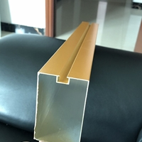 金色凹槽铝格栅屏障铝8050mm