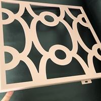 彩色雕花幕墙铝单板 建筑镂空铝幕墙