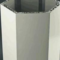 河源氟碳鋁蜂窩板裝飾價格 穿孔蜂窩板價格