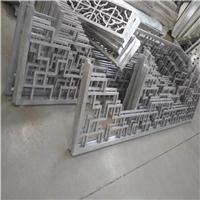 木纹铝合金窗花 中式仿古木纹铝挂落