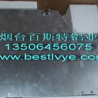 铝合金电池箱腔体焊接