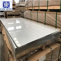 国标2024耐腐蚀食品级铝板
