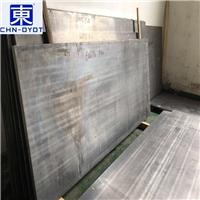 上海7050氧化铝厚板