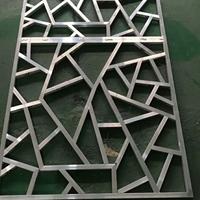 室內裝飾鋁合金屏風_木紋鋁屏風掛落