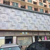 大厦铝单板广州厂家供应商价格实惠