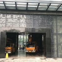 外墻鋁單板廣州廠家供應商量大從優