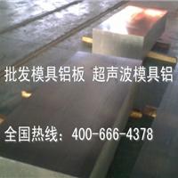 东业大拓2024铝棒 2024-T4超硬铝合金棒