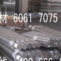 进口2024铝合金厚板 2024-T351铝合金