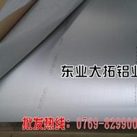 2024铝合金密度2024铝合金带价格