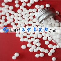 气体干燥适用活性氧化铝规格5-7mm