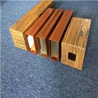 木纹铝方通 弧形波浪 铝方通造型门头