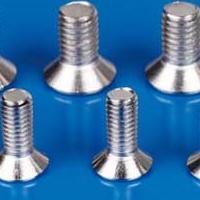 启域铝型材配件铝型材平机螺栓紧固件直销