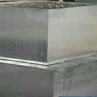 安徽5652薄铝板折弯性能