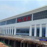 地铁站铝单板广州厂家批发价格实惠