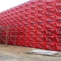 写字楼铝单板广州厂家供应商价格实惠