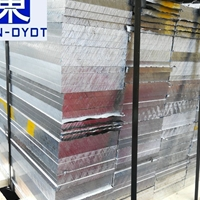 型号6A02铝合金规格 6A02抗拉性能