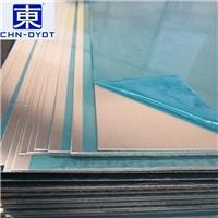 高品质7075超声波铝板