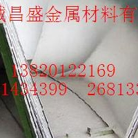 棗莊進口氧化鋁板,2A12鋁板
