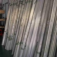 7075-T6超硬铝板贴膜铝板供应商