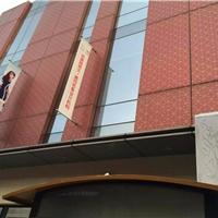 木纹铝单板广州厂家批发价格实惠