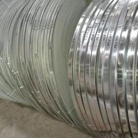 加工定做各种材质铝条 优质铝条生产厂家