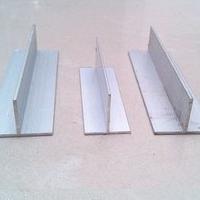 净化铝型材T型龙骨吊顶收口条