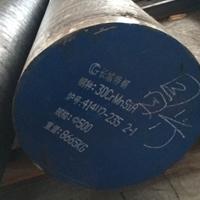 氧化1070-H24耐腐蚀纯铝