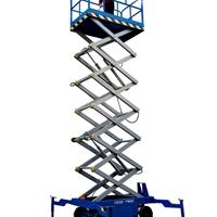 16米升降机 景德镇市电动液压升降平台