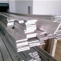 国标6063铝排现货、6063铝排、6082铝排