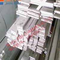 国标易焊接6061铝排  6061-T6铝排