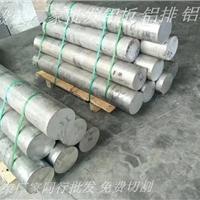 5A30出口铝棒 美铝铝棒厂家 铝棒批发5A30