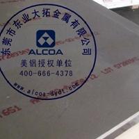 鋁板廠家可折彎5A02鋁板 5A02鋁板零售