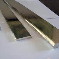 1070导电纯铝母排lmy 1100铝排 1050铝排