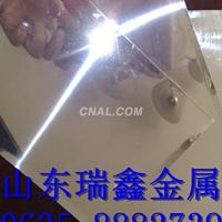 5A06 40x1300X3000  铝合金板