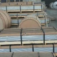 电厂化工厂防腐保温专用铝卷、防锈铝板.