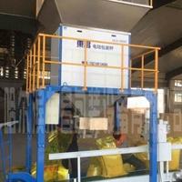 加工成套設備計量高粱玉米灌包機