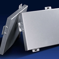 重庆3.0mm氟碳铝单板