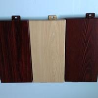 木纹转印铝单板隔断供应商 穿孔铝单板厂家