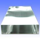 7050双面覆膜铝板、五条筋铝板