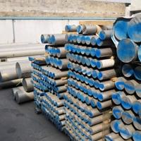 国标2024耐高温导热铝板