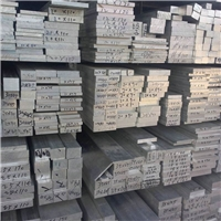 进口6061铝排、5052铝排、5083舒缓反应铝排