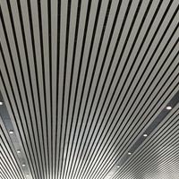 定制白色鋁格柵吊頂 U形鋁方通掛片