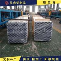 1005铝管 外径100mm壁厚10mm氧化加工