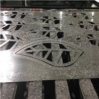专业定制:镂空雕花2.5MM厚叶子形状铝单板