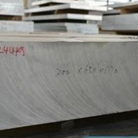 國產5043鏡面光亮鋁板廠家